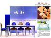 木材家具0001,木材家具,行业PSD平面模板,设计 木质 家用 颜色 搭配