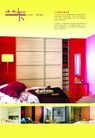 木材家具0007,木材家具,行业PSD平面模板,衣柜 整体 红色 设计 空间