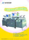 机械机床动力0001,机械机床动力,行业PSD平面模板,豆浆机 食品机械 环保 豆腐机 家用 即时