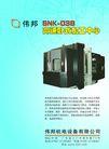 机械机床动力0004,机械机床动力,行业PSD平面模板,加工中心 机电设备 高速