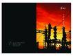 机械机床动力0015,机械机床动力,行业PSD平面模板,电竿 节能 先驱