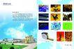 机械机床动力0021,机械机床动力,行业PSD平面模板,全景图 产品介绍 图片