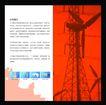 机械机床动力0025,机械机床动力,行业PSD平面模板,工业 电力 电网 电能 风电 顺达节能科技 专利技术 节能产品