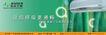 电子电工0015,电子电工,行业PSD平面模板,负氧离子 生产商 氧分子