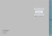 电子电工0016,电子电工,行业PSD平面模板,科利曼 电器公司 科利曼标志