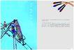 电子电工0021,电子电工,行业PSD平面模板,高空作业 电工 工人