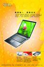 计算机及互联网0005,计算机及互联网,行业PSD平面模板,笔记本 商务 电脑 娱乐 时尚 超薄