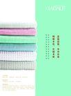 轻工日杂0002,轻工日杂,行业PSD平面模板,健康 纯棉 毛巾 无菌 日用品