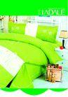 轻工日杂0004,轻工日杂,行业PSD平面模板,绿色 床上用品 家居 被子 温暖
