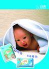 轻工日杂0007,轻工日杂,行业PSD平面模板,婴儿用品 干净 舒爽 吸收 开心的婴儿