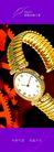 轻工日杂0015,轻工日杂,行业PSD平面模板,钟表 机械 金表 时刻 齿轮