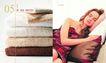 轻工日杂0027,轻工日杂,行业PSD平面模板,浴巾 睡美人 家用 羊毛 实用