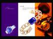轻工日杂0028,轻工日杂,行业PSD平面模板,手表 时间 精美 时尚 典雅