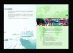 通运输0018,通运输,行业PSD平面模板,企业介绍 管理模式 公司文化