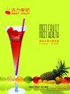 餐饮0008,餐饮,行业PSD平面模板,果汁 活力 高脚杯 美食 水果 菠萝