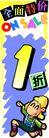 价格标签0014,价格标签,平面矢量海报模板,ON SALE 热卖中 促销