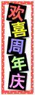 价格标签0032,价格标签,平面矢量海报模板,方块 长条 字体