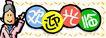 价格标签0037,价格标签,平面矢量海报模板,圆圈 卡通 漫画