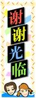 价格标签0047,价格标签,平面矢量海报模板,竖排 宋体 头像
