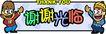 价格标签0048,价格标签,平面矢量海报模板,左右 中间 绿色