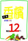 小超市0018,小超市,平面矢量海报模板,香槟 价格 庆祝 晚会 酒精