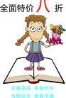 影碟书店0003,影碟书店,平面矢量海报模板,本书 鲜花 送鲜花的小女孩
