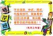 教学0011,教学,平面矢量海报模板,学习班 流派 花匠 花园 花束