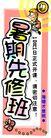 教学0014,教学,平面矢量海报模板,暑假 培训 蝴蝶 注意 太阳