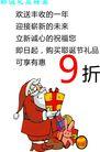 节日0007,节日,平面矢量海报模板,白胡子 小兔子 红十字 祝福 老爷爷 海报 POP 招贴 宣传画 名家设计 宣传单张 广告 创意 个性设计