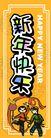 节日0017,节日,平面矢量海报模板,过年 秧歌 跳舞 民间 条幅 海报 POP 招贴 宣传画 名家设计 宣传单张 广告 创意 个性设计