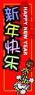 节日0019,节日,平面矢量海报模板,鞭炮 爆炸 中国红 除夕 正月 海报 POP 招贴 宣传画 名家设计 宣传单张 广告 创意 个性设计