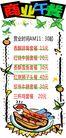 餐厅0014,餐厅,平面矢量海报模板,商业 荤菜 午餐 叶子 饮食 海报 POP 招贴 宣传画 名家设计 宣传单张 广告 菜谱 菜单