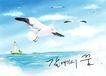四季风景0049,四季风景,彩绘人物情景模板,海面 海欧 飞翔