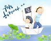 幸福家庭生活0007,幸福家庭生活,彩绘人物情景模板,湖面 小舟 危险 旗帜 眺望 韩国彩绘 家庭 天伦之乐 一家人 父子 童话 玩乐 玩耍