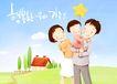 幸福家庭生活0008,幸福家庭生活,彩绘人物情景模板,父爱 星星 农家 杉树 散步 韩国彩绘 家庭 天伦之乐 一家人 父子 童话 玩乐 玩耍