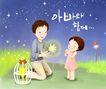 幸福家庭生活0015,幸福家庭生活,彩绘人物情景模板,母女 萤火虫 亮光 好奇 夜晚 韩国彩绘 家庭 天伦之乐 一家人 父子 童话 玩乐 玩耍