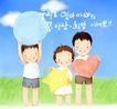 幸福家庭生活0023,幸福家庭生活,彩绘人物情景模板,伙伴 举起 怀抱 兄妹 照片 小孩 小朋友 两小无猜 童年 稚童 童话 玩乐 玩耍 彩绘
