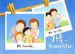 幸福家庭生活0028,幸福家庭生活,彩绘人物情景模板,全家福 依赖 照片 兄弟 晒衣架 韩国彩绘 家庭 天伦之乐 一家人 父子 童话 玩乐 玩耍