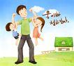 幸福家庭生活0029,幸福家庭生活,彩绘人物情景模板,强壮 力量 肌肉 爸爸 吊起 韩国彩绘 家庭 天伦之乐 一家人 父子 童话 玩乐 玩耍