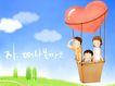 幸福家庭生活0032,幸福家庭生活,彩绘人物情景模板,飞空 出行 望远