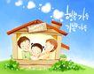 幸福家庭生活0047,幸福家庭生活,彩绘人物情景模板,窗户 看窗望 欣赏
