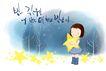 幼童写真0022,幼童写真,彩绘人物情景模板,星星 童话 树林 生长 拥抱