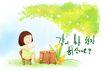 幼童写真0026,幼童写真,彩绘人物情景模板,树荫 乘凉 树桩 喝茶 休息