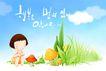 幼童写真0028,幼童写真,彩绘人物情景模板,蘑菇 注视 坐下 仔细 观察