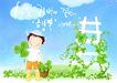 幼童写真0032,幼童写真,彩绘人物情景模板,梯子 绿藤 叶片