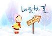 幼童写真0039,幼童写真,彩绘人物情景模板,路牌 头巾 看路