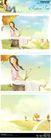 梦想少年0031,梦想少年,彩绘人物情景模板,女孩 青春 坐草地上