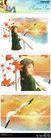 梦想少年0033,梦想少年,彩绘人物情景模板,少女 情怀 梦想