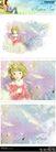 梦想少年0035,梦想少年,彩绘人物情景模板,纯情 憧憬 爱情