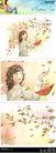 梦想少年0037,梦想少年,彩绘人物情景模板,秋天 树叶 飘落